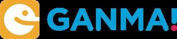 GANMA![ガンマ]|全話無料で読み放題できるサイト。アプリもあるよ。