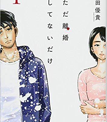 機動警察パトレイバー|全巻無料で読めるマンガアプリ!