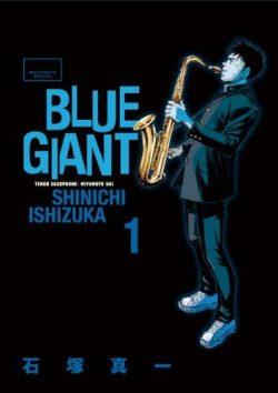 BLUE GIANT|第1巻無料試し読みー最新刊はU-NEXTで!