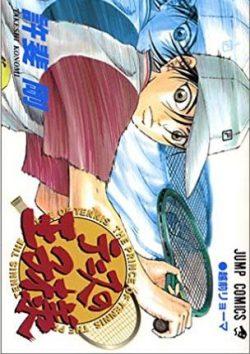 テニスの王子様|全巻無料で読める漫画アプリをご紹介