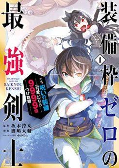 ヒカルの碁|ジャンプ+で無料連載中!3巻まで期間限定無料!