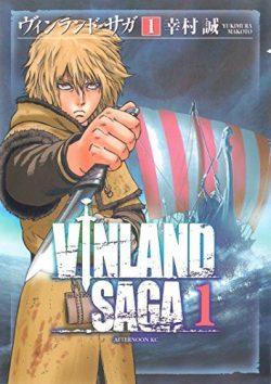 ヴィンランド・サガ|期間限定2019年9月12日まで 第2巻まで無料