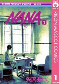 NANA―ナナ―|全巻無料で読める少女漫画専門マンガアプリ!