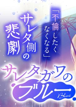 自重しない元勇者の強くて楽しいニューゲーム|無料で読めるマンガアプリ!