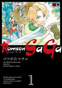 Romsen Saga|全巻無料で読める公式マンガアプリ