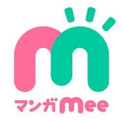 『マンガMee』全巻無料キャンペーン_外で遊べないこんな時期だからこそ!
