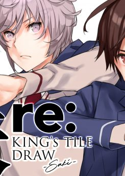 咲-Saki- re:KING'S TILE DRAW|ガンガンONLINEで新連載スタート!