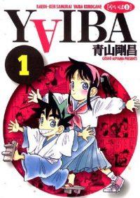 YAIBA-ヤイバ-|全巻無料で読める公式マンガアプリ!