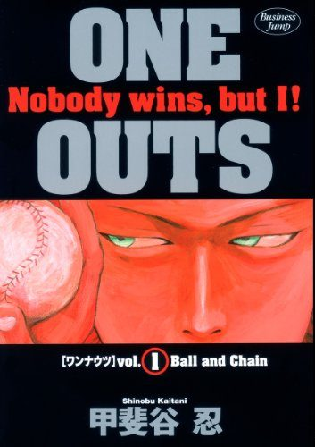 ONE OUTS|全20巻!マンガBANGで全巻無料掲載中!